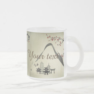 Japanese,vintage,cherry blossom,water colour,art,r 10 oz frosted glass coffee mug