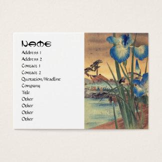 Japanese vintage ukiyo-e blue iris and bird scene business card