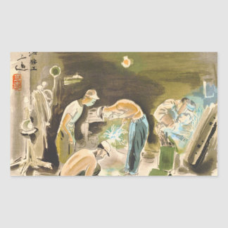 Japanese Vocations in Picturer, Welder watercolor Rectangular Sticker