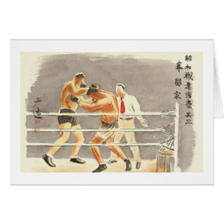 Japanese Vocations in Pictures, Boxers Card