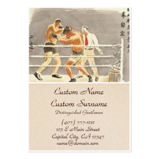 Japanese Vocations in Pictures, Boxers Large Business Card