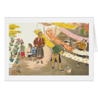 Japanese Vocations in Pictures, Dying Shop Card