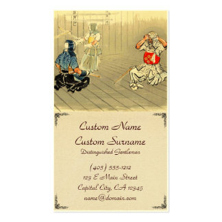 Japanese Vocations In Pictures, Kendou Shihan Wada Business Card