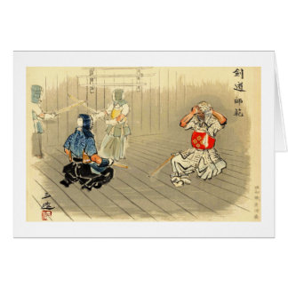 Japanese Vocations In Pictures, Kendou Shihan Wada Card