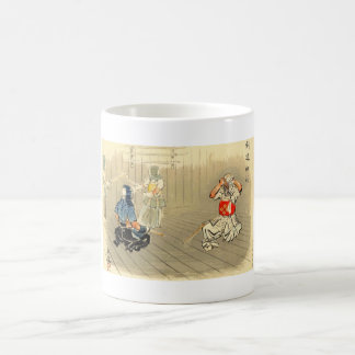 Japanese Vocations In Pictures, Kendou Shihan Wada Coffee Mug