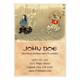 Japanese Vocations In Pictures, Kendou Shihan Wada Large Business Card