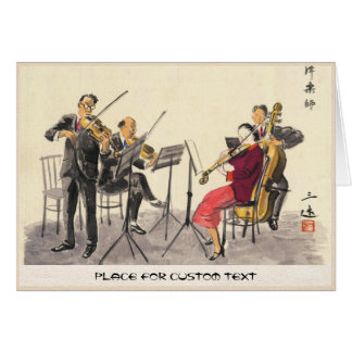 Japanese Vocations In Pictures, Players Of Music Cards