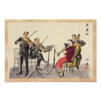 Japanese Vocations In Pictures, Players Of Music Poster