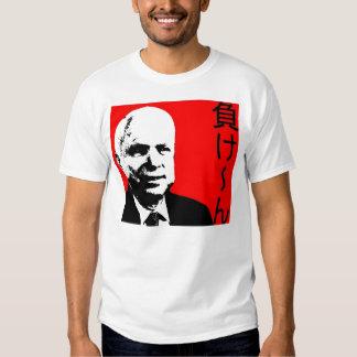 japanese vote 08  mccain t shirt
