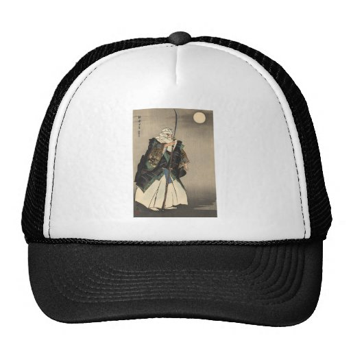 Japanese Warrior Painting. Circa 1922 Hats