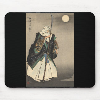 Japanese Warrior Painting. Circa 1922 Mousepads