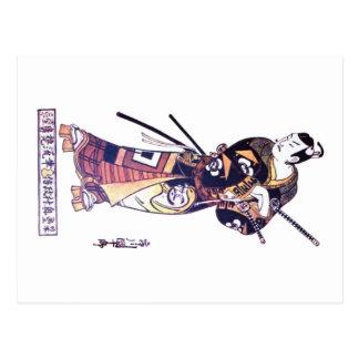 Japanese Warrior Postcard