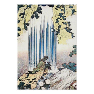 Japanese Waterfall Illustration Poster