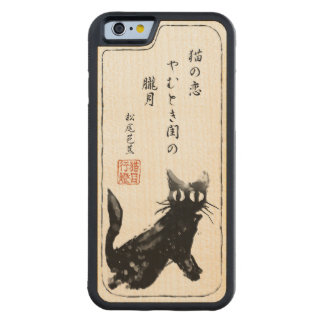 Japanese Watermark Cat Carved Maple iPhone 6 Bumper Case