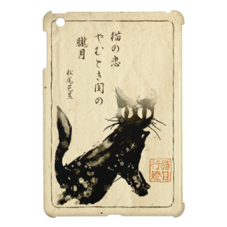 Japanese Watermark Cat *Sumi Case For The iPad Mini