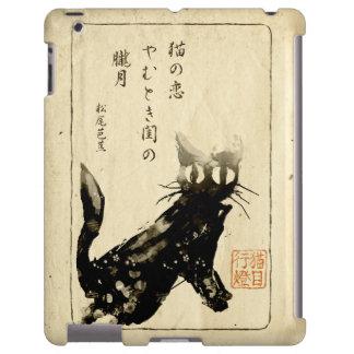 Japanese Watermark Cat (Sumi,Haiku)