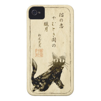 Japanese Watermark Cat (Sumi,Haiku) iPhone 4 Case