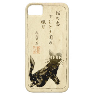 Japanese Watermark Cat *Sumi iPhone SE/5/5s Case