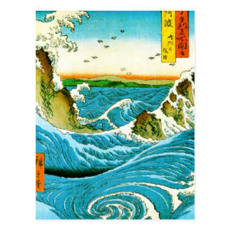 Japanese waves post card