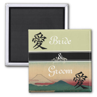 Japanese Wedding Invitations The Tama River Magnet