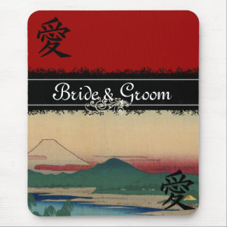 Japanese Wedding Invitations The Tama River Mouse Pad