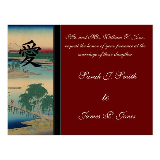 Japanese Wedding Invitations The Tama River Postcard