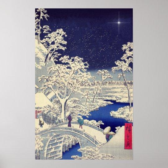 Japanese Winter Scene Painting Poster Zazzle Com
