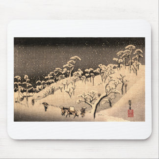 Japanese Winterscape no.1 Mouse Pad