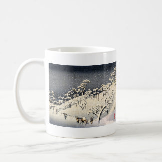 Japanese Winterscape no.2 Coffee Mug