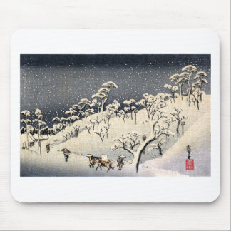 Japanese Winterscape no.2 Mouse Pad