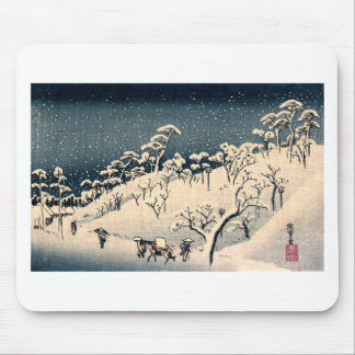 Japanese Winterscape no.3 Mouse Pad