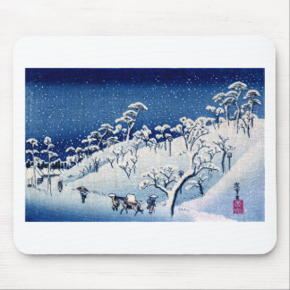 Japanese Winterscape no.4 Mouse Pad