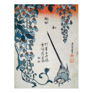 Japanese Wisteria and Wagtail (by Hokusai) Postcard