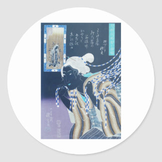 Japanese Woman. Ancient Japanese Painting. Classic Round Sticker