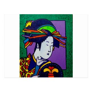 Japanese Woman by Piliero Postcard