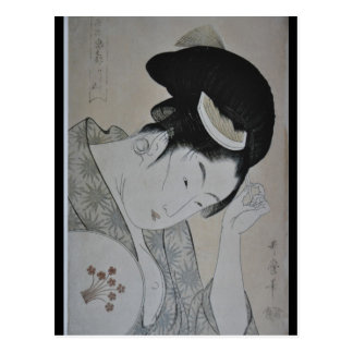 Japanese Woman Circa 1793-1794 Postcard