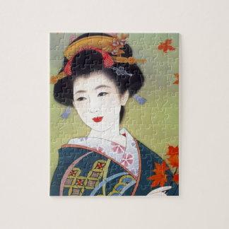 Japanese woman in blue kimono jigsaw puzzle