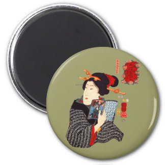 Japanese Woman Reading 2 2 Inch Round Magnet
