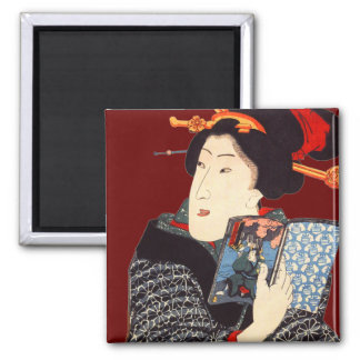 Japanese Woman Reading 2 2 Inch Square Magnet
