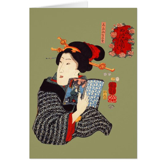 Japanese Woman Reading 2 Card