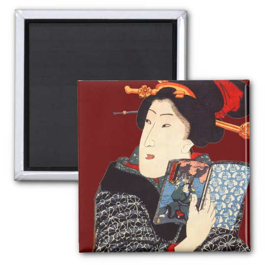Japanese Woman Reading 2 Magnet