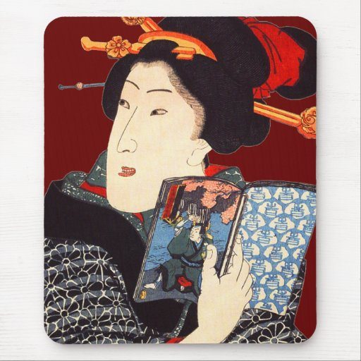 Japanese Woman Reading 2 Mouse Pads