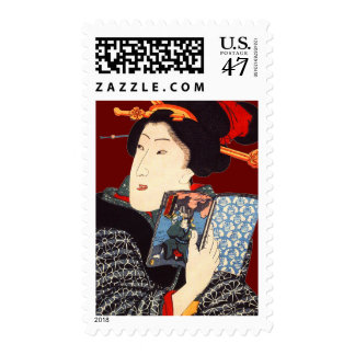 Japanese Woman Reading 2 Postage