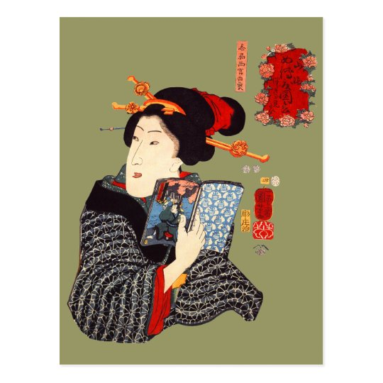 Japanese Woman Reading 2 Postcard