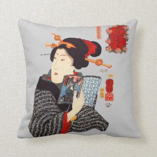 Japanese Woman Reading 2 Throw Pillow
