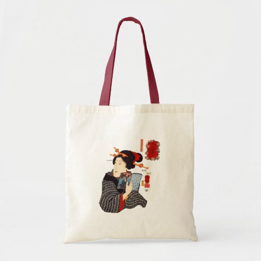 Japanese Woman Reading 2 Tote Bags