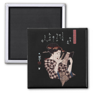 Japanese Woman Reading-Distressed 2 Inch Square Magnet