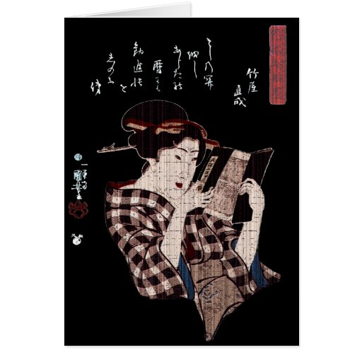 Japanese Woman Reading-Distressed Greeting Card