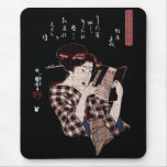 Japanese Woman Reading-Distressed Mouse Pad
