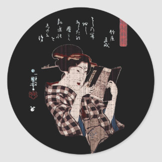 Japanese Woman Reading-Distressed Classic Round Sticker